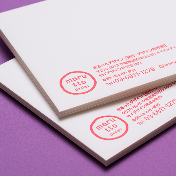 活版印刷封筒